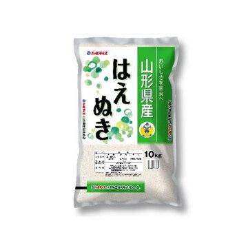 山形農業協同組合 【山形】山形県産はえぬき精米10kg