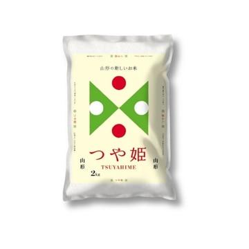 山形農業協同組合 (山形)つや姫〈特別栽培米〉精米2kg