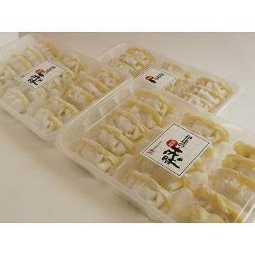 伊豆沼農産 (宮城)伊達の純粋赤豚 餃子セット