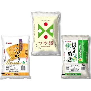 山形農業協同組合 (山形)つや姫・はえぬき・コシヒカリ 精米各2kgセット