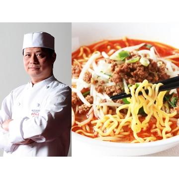 重慶飯店 【神奈川】横浜中華街・重慶飯店の担担麺 5個セット