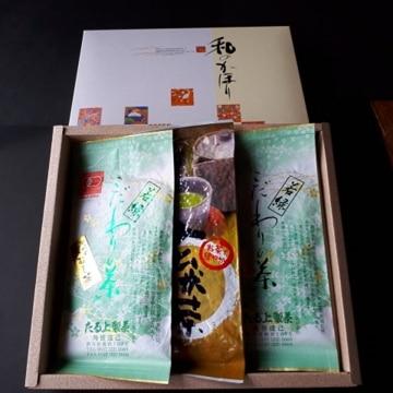 たる上製茶 【静岡】無農薬・無化学肥料の掛川深むし茶・玄米茶セット