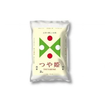 山形農業協同組合 (山形)つや姫〈特別栽培米〉精米8kg