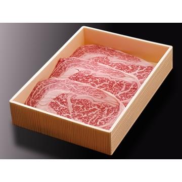 JA全農いばらき 【茨城】ほれぼれ牛ロースステーキ用(160g×3)
