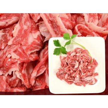 鳥山畜産食品 (群馬)赤城牛切り落としメガ盛り1kg(小分け)