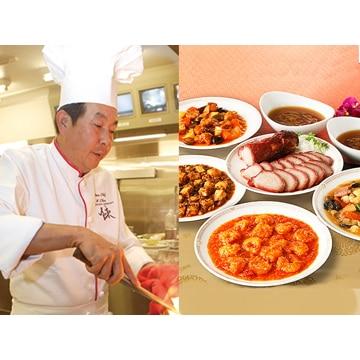 KK企画 陳建一 本格料理