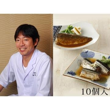 トンソン・ジャパン 【東京】なすび亭常温煮魚詰合せ10個入