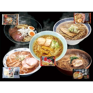 麺の清水屋 【岐阜】飛騨高山らーめん10食セット(具材付き)