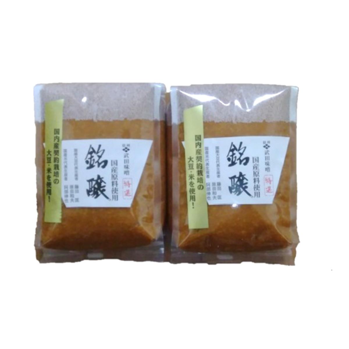 武田味噌 (長野)みそ特選銘醸1kg2個入り