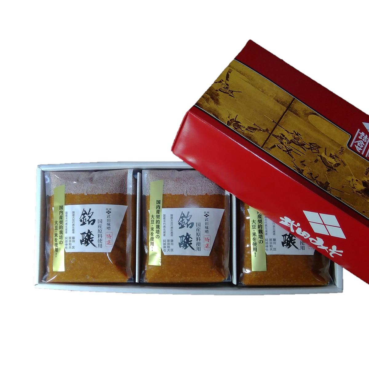 武田味噌 (長野)みそ 特選銘醸1kg3個化粧箱入り