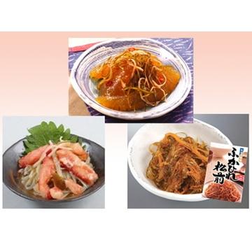 上田物産 【北海道】松前漬3点セット