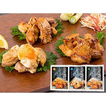 秋田味商 (秋田)比内地鶏焼き 3種詰合せ