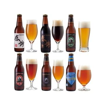 サンクトガーレン 【神奈川】感謝ビール入6種6本クラフトビール飲み比べセット