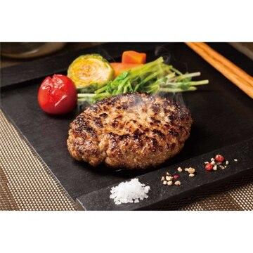 サンショク 【三重】松阪牛入(31%使用)ハンバーグ