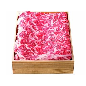 鳥山畜産食品 【群馬】赤城牛 リブロースしゃぶしゃぶ用