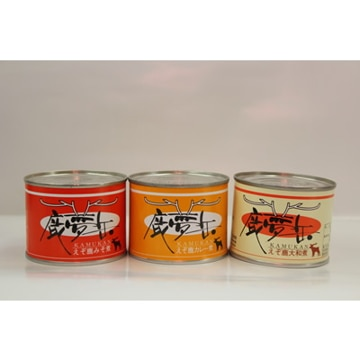 田尾商店 (北海道)鹿肉3缶セット