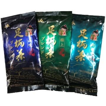 神奈川県農協茶業センター 足柄茶茶葉3種類山吹 極上 白梅