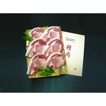 豊栄食肉センター 【三重】伊勢志摩ロイヤルポーク(三元豚)豚ロース