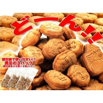 天然生活 【千葉】訳あり 人形焼どっさり60個(20個入り×3袋)