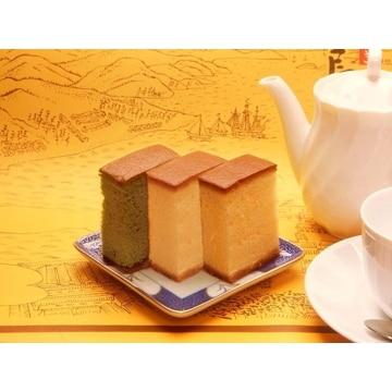 文旦堂 【長崎】長崎かすてらバラエティ3本セット