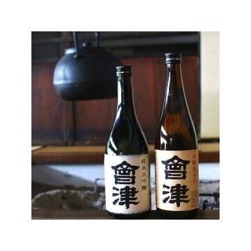 会津酒造 (福島)「会津」セット(純米大吟醸&本醸造辛口)