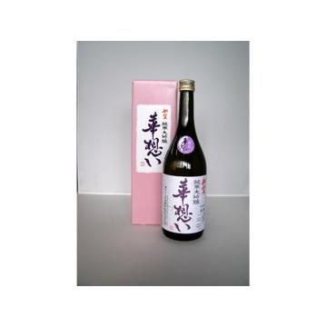 八戸酒類 (青森)華想い 純米大吟醸 720ml