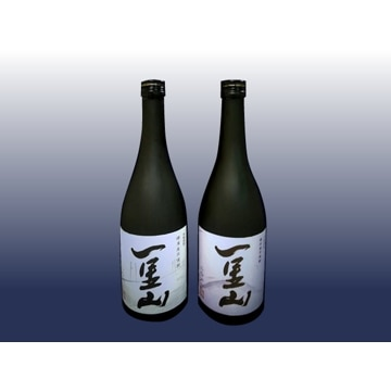 口口ネット (神奈川)横浜焼酎 「一里山」2012&2014飲み比べセット