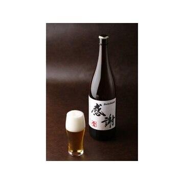 サンクトガーレン 【神奈川】サンクトガーレン 一升瓶ビール金