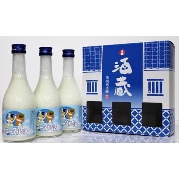 浅間酒造 【群馬】浅間のヨーグルト酒300ml 3本セット