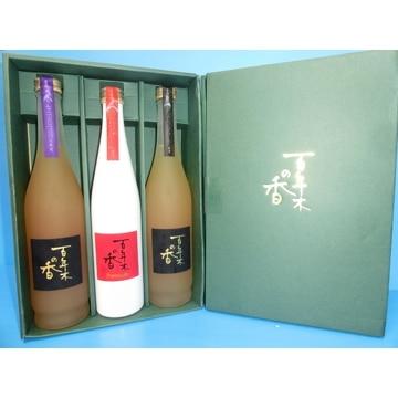 三上農園 (青森)「百年木の香」Premium1本とりんごジュース2種セット
