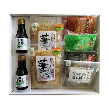 知床標津マルワ食品 (北海道)鮭節詰め合わせ