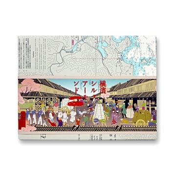Export (神奈川)横浜シルクアーモンド 海図ボックス入り 200g