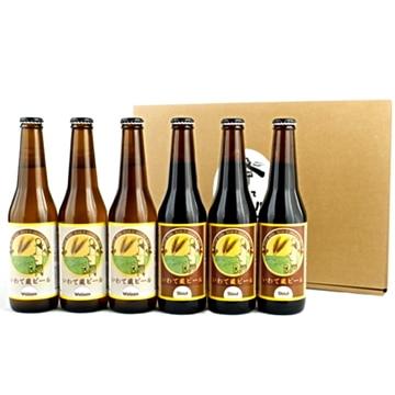 世嬉の一酒造 (岩手)いわて蔵ビール・金賞受賞セット GS-6
