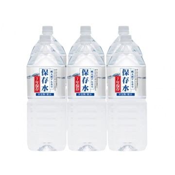 KFG 【島根】純天然アルカリ保存水 7年保存 2L×6本