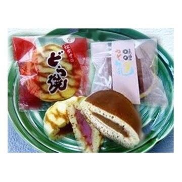 菓子匠松栄堂 (青森)味噌バターカレー牛乳&りんごどら
