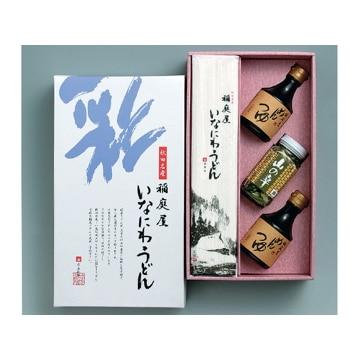 斎藤昭一商店 (秋田)稲庭屋「いなにわうどん」詰合せ (紙箱入)G35