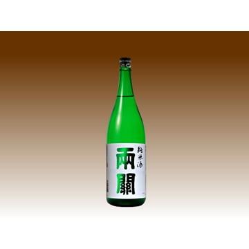 両関酒造 (秋田)両関純米酒 1.8リットル