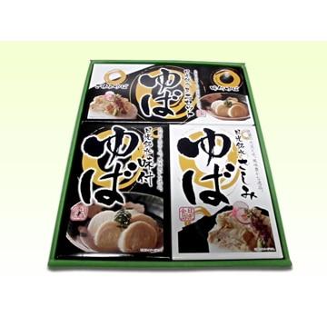 日光食品 【栃木】日光ゆば ギフトBセット