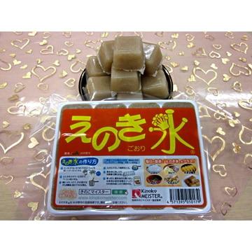 信州中野いきいき館 【長野】えのき氷