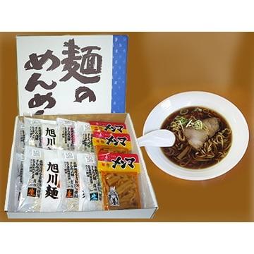 須藤製麺 旭川麺〔8食〕味付メンマ80g 3袋付