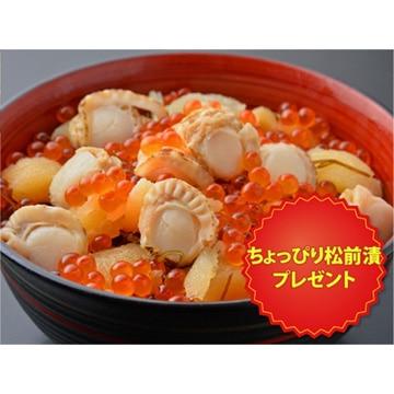 栄屋 【北海道】海鮮ぶっかけ丼(ほたて数の子)