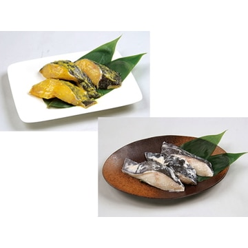 上田物産 【北海道】銀ダラセット(西京漬・粕漬)