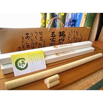 堀内製菓 【埼玉】五家寳 末長く(金)