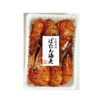 上田物産 【北海道】子持ちボタンエビ(約500g)