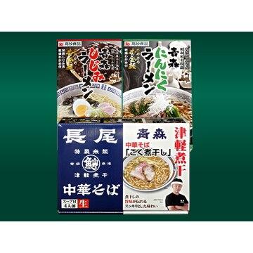 青森ふるさとショップアイモリー (青森)煮干し・しじみ・黒にんにくラーメン3種セット