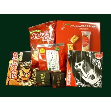 青森ふるさとショップアイモリー 【青森】りんごのスイーツとりんご茶セット