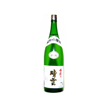 晴雲酒造 (埼玉)純米吟醸 手造り晴雲