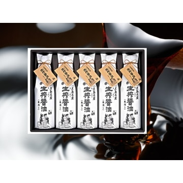 タケサン販賣 (香川)小豆島名産 生搾蔵めぐり TK-50