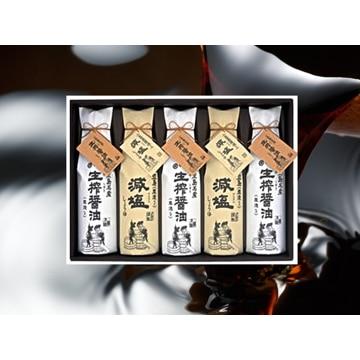タケサン販賣 (香川)小豆島名産 生搾蔵めぐり TK-50A