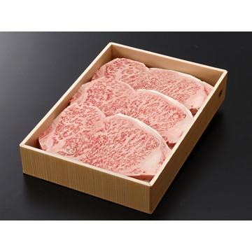JA全農いばらき 【茨城】常陸牛 ロースステーキ用(160g×3枚)